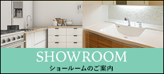 side_showroom